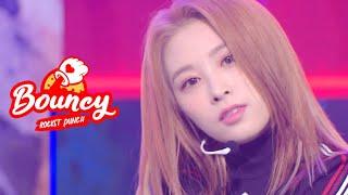 Inkigayo EP1036
