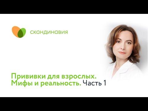 Лечение глистов в печени человека симптомы