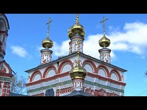 Отношения государства и церкви в 17 веке