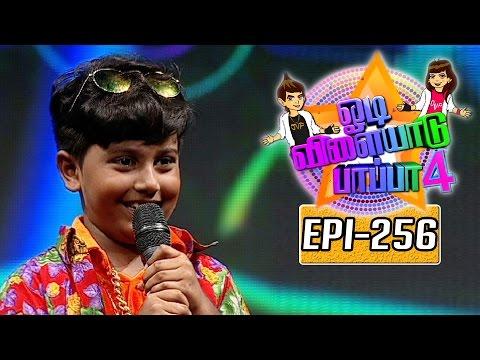 Odi-Vilayadu-Pappa-Season-4-Epi-256-Navaneeth-Dance-Show-10-08-2016