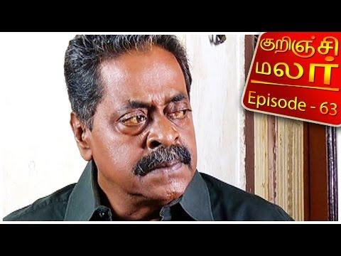 Kurunji-Malar-feat-Aishwarya-actress-Epi-63-Tamil-TV-Serial-17-02-2016-Kalaignar-TV