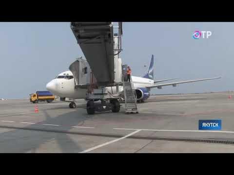 Федеральный телеканал рассказал о подорожании авиабилетов в Якутии