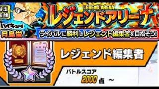 【オレコレ実況】レジェンド編集者への道Ⅴ【Jump Ore Collection】