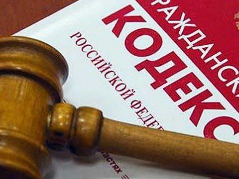 ГК РФ, Статья 100, Увеличение уставного капитала акционерного общества, Гражданский Кодекс Российско