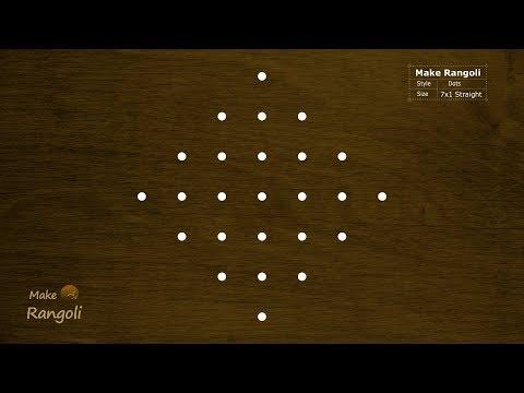 Sikku Kolam with 7x1 dots | Melika Muggu with 7 dots | Rangoli with dots | Make Rangoli