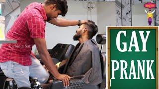 Gay Prank   Tamil prank   Tamil funny videos  