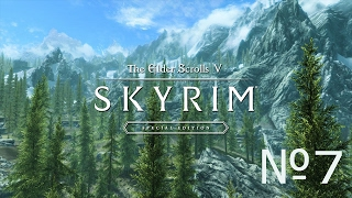 Skyrim SE Легенда - 7.Ветреный район Вайтрана.Знакомство с остальными жителями города.