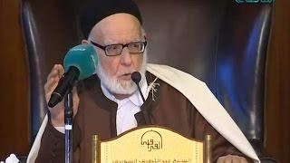 تفسير القرآن الكريم 90 / البقرة