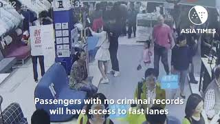 Facial recognition easing congestion in China