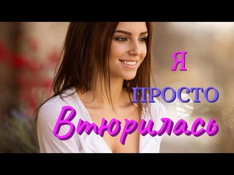 Дора - Втюрилась (клип пародия) Дора-ссылка в описании