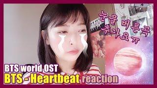 BTS   Heartbeat MV, Lyrics (BTS World OST) Reaction (ENG SUB)