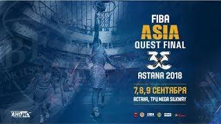 Приглашение на FIBA Asia Quest Final 3х3