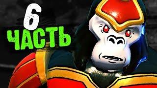 LEGO DC Super-Villains Прохождение - Часть 6 - ГОРИЛЛА ГРОД