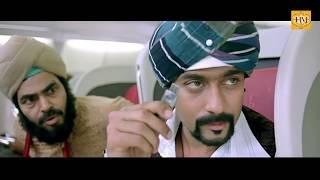 Adhavan Malayalam Full Movie # Malayalm Movies  # Malayalam Movies Full