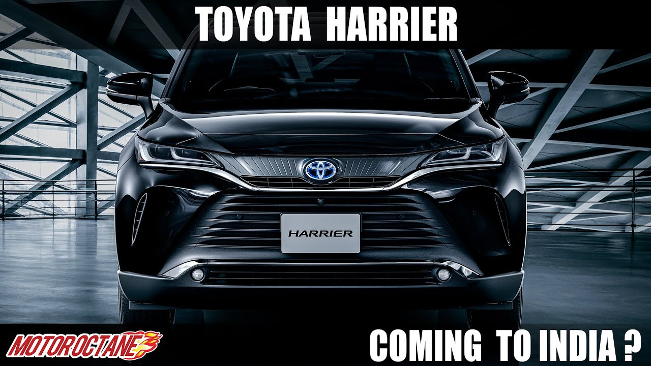 Motoroctane Youtube Video - Toyota Harrier Coming to India?