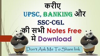 Free UPSC, BANKING, SSC-CGL Other Exam's Material Download