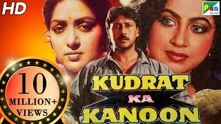 Kudrat Ka Kanoon | Full Hindi Movie | Jackie Shroff, Beena Banerjee, Hema Malini, Raza Murad - Download this Video in MP3, M4A, WEBM, MP4, 3GP
