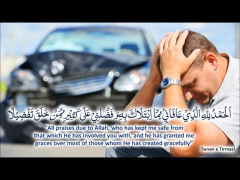 Это Дуа будет защищать вас от несчастного случая бедствия Insha Allah