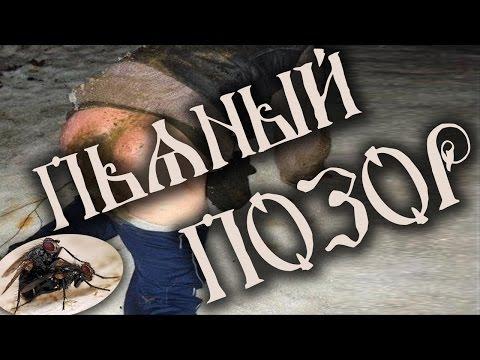 Документальный фильм о женском алкоголизме