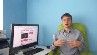 """Онлайн-семинар  """"КАК ЗАРАБАТЫВАТЬ НА СОЗДАНИИ САЙТОВ НА ЗАКАЗ"""" Михаил Русаков"""
