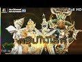 The Mask วรรณคดีไทย | EP.09 | 23 พ.ค. 62 Full HD