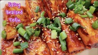 Recipe Mukbang Spicy Korean Braised Tofu | Dubujorim 두부조림