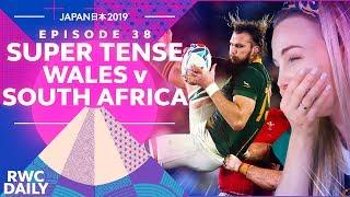 Super Tense Wales v South Africa – Vlog! | RWC Daily | Ep38 | ウェールズ対南アフリカ、ラグビー