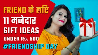 11 Friendship Day Gifts for best Friend | Gift Ideas for Best Friend Day | Funny Gift Ideas
