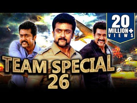Team Special 26 (201
