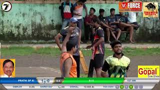 PRATIK SP XI vs TRIDENT PANT NAGAR GHATKOPAT | AAMDAR CHASHAK 2018 | BHANDUP | DAY 1