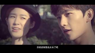 [Two C-ents ENG SUB] Yang Yang & Zhao Liying - Kang Shifu Jasmine Love Short Film (Full Ver)