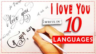 How to write 'I Love You' in 10 languages | I love you diffrent languages | I love you Calligraphy
