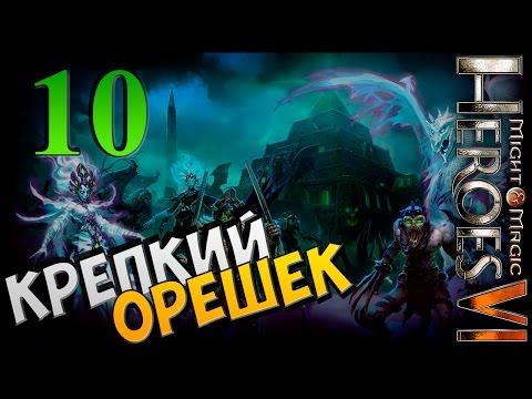 Олег шишкин битва за гималаи нквд магия и шпионаж скачать