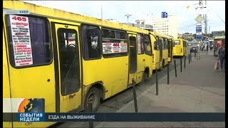 В чем отличие общественного транспорта в Украине и Польше?