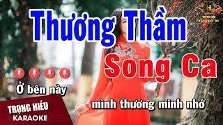 karaoke-thuong-tham-song-ca-nhac-song-trong-hieu