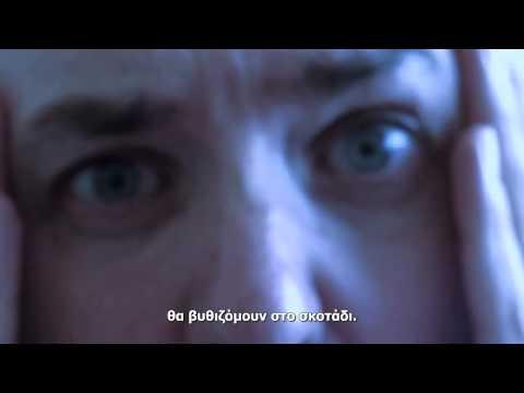 Blue Monday Trailer - Γνωρίστε τον Allan