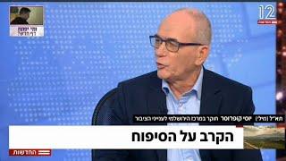 קופרווסר: נטלו מהפלסטינים את הוטו על התהליך