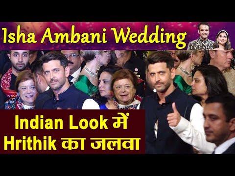 Isha Ambani Wedding : Hrithik Roshan Enters Party in Ethnic Wear | Boldsky