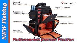 Рюкзак для туризма и рыбалки камуфляж 1292112
