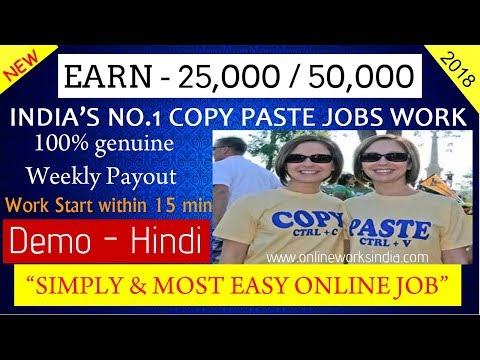 Govt Copy Paste Jobs Earn 45 000 00 Per month Register today and Get