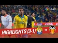 UD Las Palmas 3-1 Valencia - Vídeos de Los partidos de la UD Las Palmas