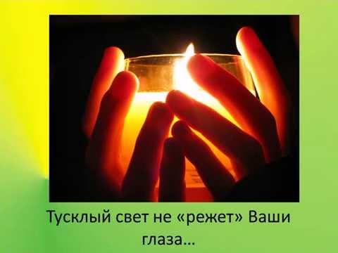 Санаторий лечения простатита в россии