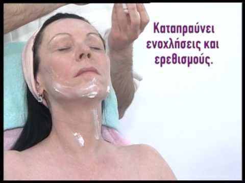 Comme enlever les pattes doie autour des yeux la cosmétologie