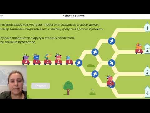 Олимпиада Заврики по математике для 1-4 классов, зима 2020: разбор основного тура