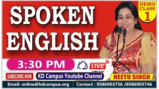 SPOKEN ENGLISH CLASS -01 - Download this Video in MP3, M4A, WEBM, MP4, 3GP