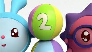 Детские песенки - Число 2 - МАЛЫШАРИКИ: Умные песенки