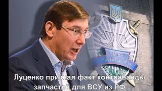 Главные новости Украины и мира 27 февраля