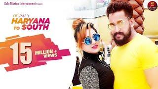 Haryana To South - Manjeet Panchal | NS Mahi | TR | New Haryanvi Songs Haryanavi 2020 | Kala Niketan