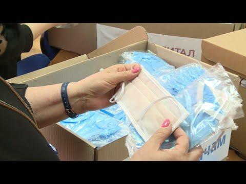 Помощь масками больницам Волгограда