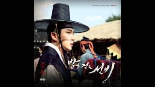Kimbo (킴보) - Addiction (중독) [Scholar Who Walks the Night / 밤을 걷는 선비 OST Part.6]